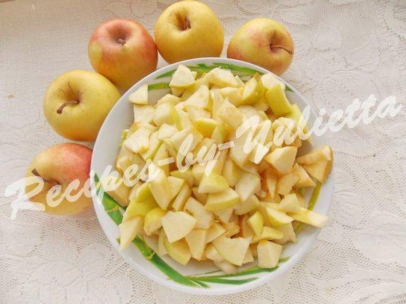 cube apples
