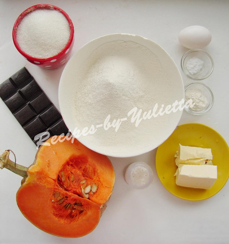 ingredients for pumpkin chocolate cookies