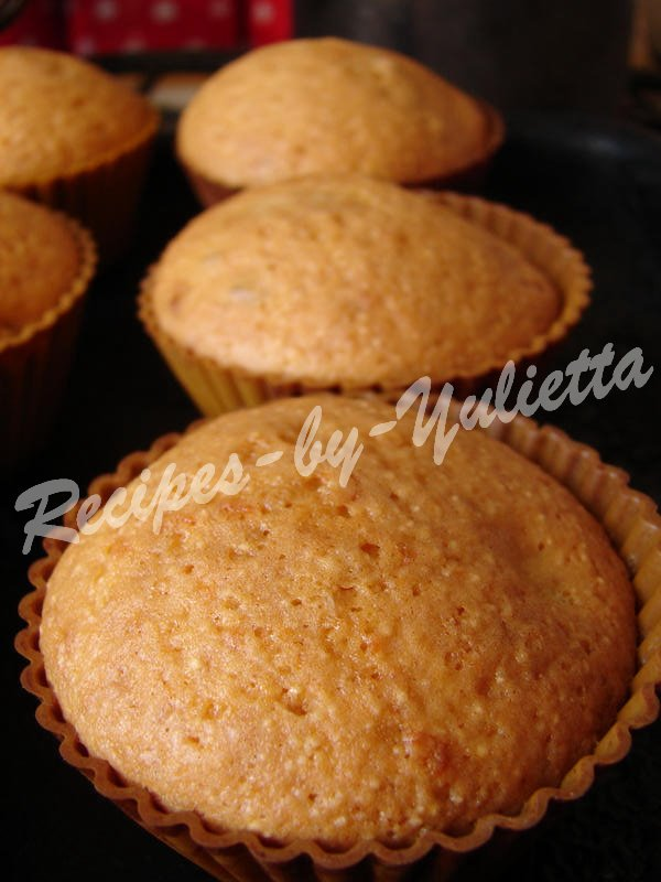 pumpkin cupcakes easy recipe