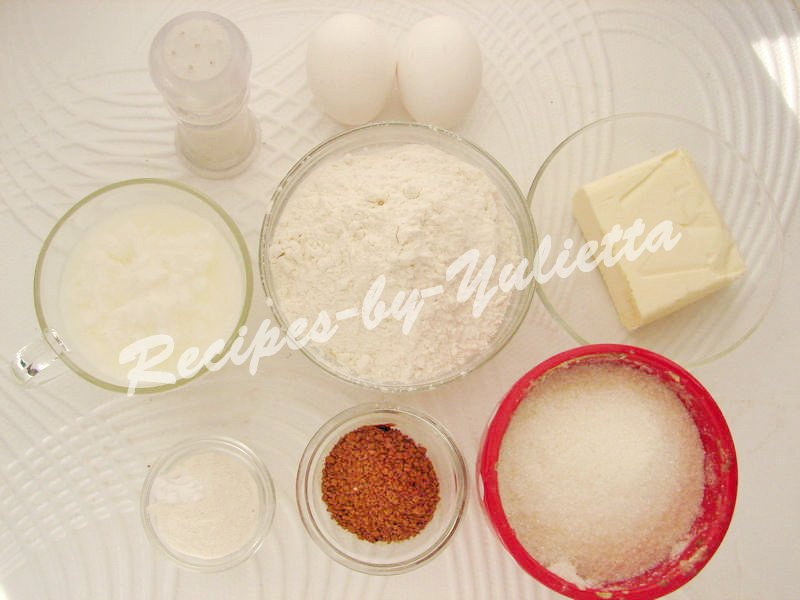 ingredients for buttermilk cofee cake