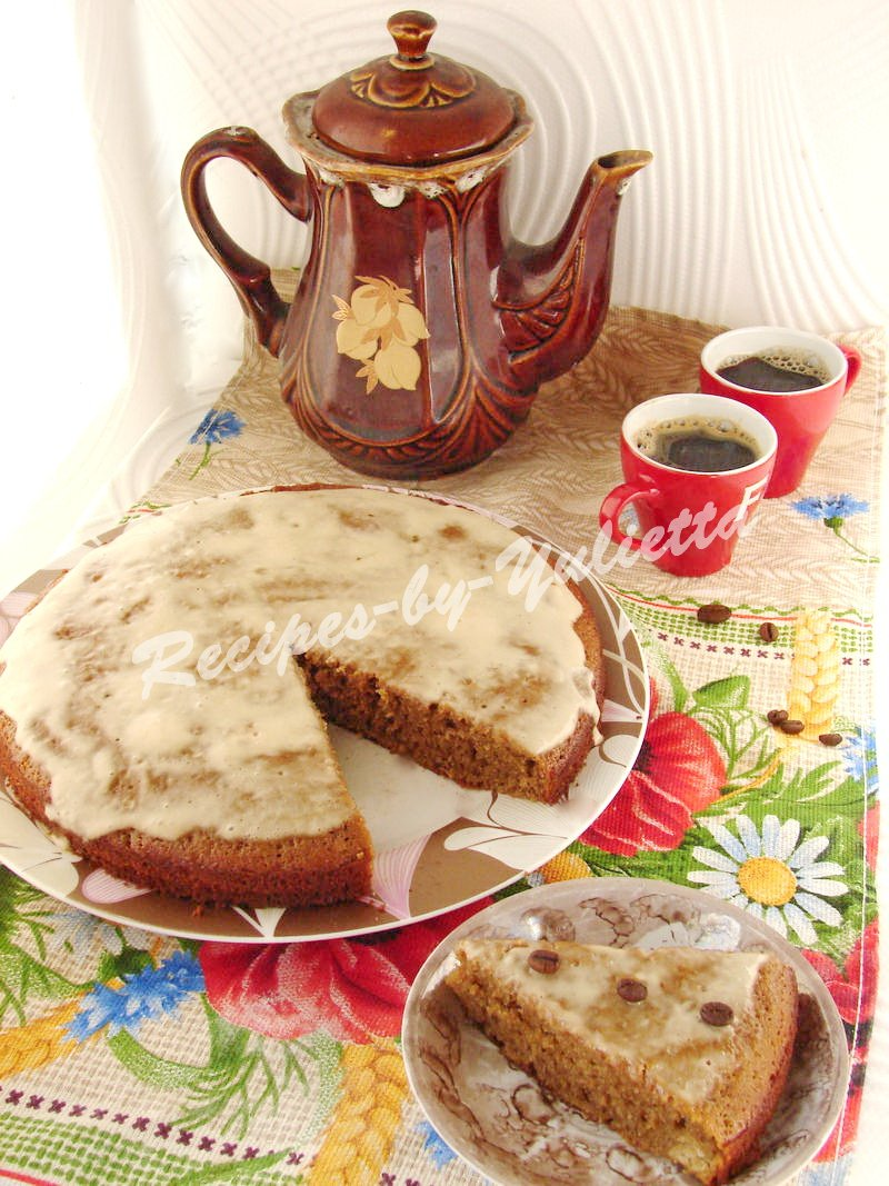tastiest coffee cake